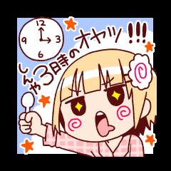 I eat! Toshiko!