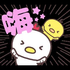 Cute fowl family for taiwan