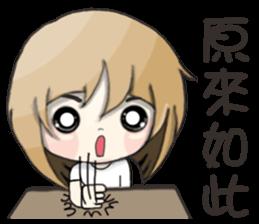 Kid Ann 2.0 sticker #8636551