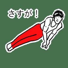 Gymnast Sticker sticker #8637699