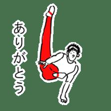 Gymnast Sticker sticker #8637702
