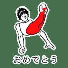 Gymnast Sticker sticker #8637704