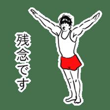 Gymnast Sticker sticker #8637714