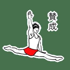 Gymnast Sticker sticker #8637718