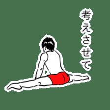 Gymnast Sticker sticker #8637720