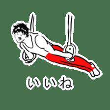 Gymnast Sticker sticker #8637723