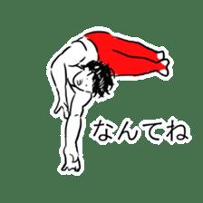 Gymnast Sticker sticker #8637727