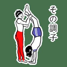 Gymnast Sticker sticker #8637730