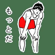 Gymnast Sticker sticker #8637731