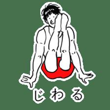 Gymnast Sticker sticker #8637735