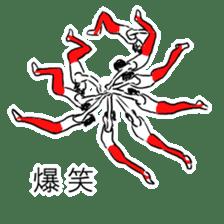 Gymnast Sticker sticker #8637737