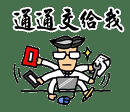 Office Man Dialogue Stickers sticker #8639658