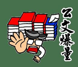 Office Man Dialogue Stickers sticker #8639660