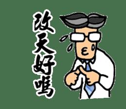 Office Man Dialogue Stickers sticker #8639662