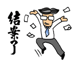 Office Man Dialogue Stickers sticker #8639663