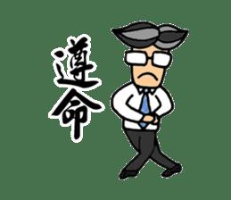 Office Man Dialogue Stickers sticker #8639664