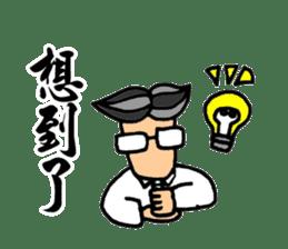 Office Man Dialogue Stickers sticker #8639666