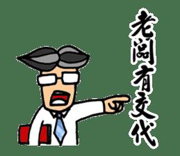 Office Man Dialogue Stickers sticker #8639669