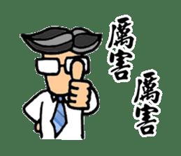 Office Man Dialogue Stickers sticker #8639670