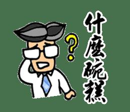 Office Man Dialogue Stickers sticker #8639671