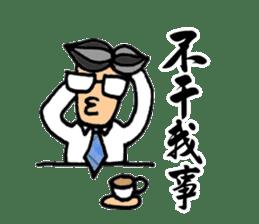 Office Man Dialogue Stickers sticker #8639672