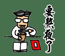 Office Man Dialogue Stickers sticker #8639673