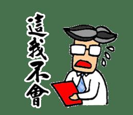 Office Man Dialogue Stickers sticker #8639674