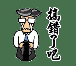 Office Man Dialogue Stickers sticker #8639675