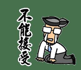 Office Man Dialogue Stickers sticker #8639676