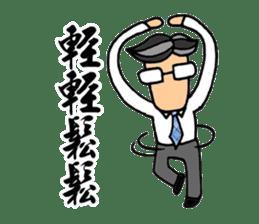 Office Man Dialogue Stickers sticker #8639677