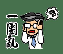 Office Man Dialogue Stickers sticker #8639678