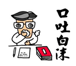 Office Man Dialogue Stickers sticker #8639680