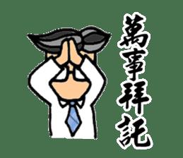 Office Man Dialogue Stickers sticker #8639681