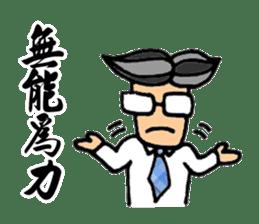 Office Man Dialogue Stickers sticker #8639683