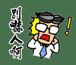 Office Man Dialogue Stickers sticker #8639684