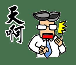 Office Man Dialogue Stickers sticker #8639686
