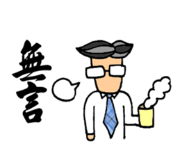 Office Man Dialogue Stickers sticker #8639687