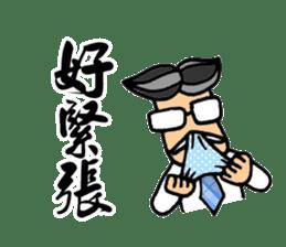 Office Man Dialogue Stickers sticker #8639691