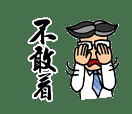 Office Man Dialogue Stickers sticker #8639692