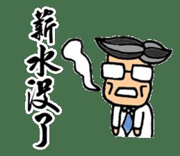 Office Man Dialogue Stickers sticker #8639694