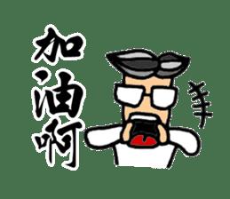 Office Man Dialogue Stickers sticker #8639695