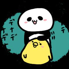 Panda&Chick.