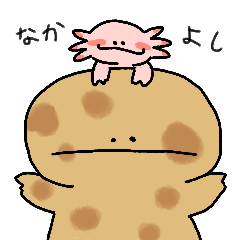Axolotl and Giant salamander