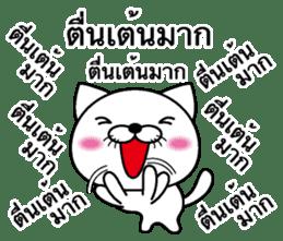 Too noisy cat Thai version sticker #8646672