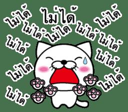 Too noisy cat Thai version sticker #8646674