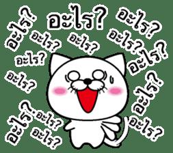 Too noisy cat Thai version sticker #8646675