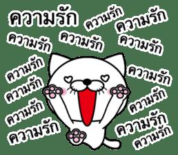 Too noisy cat Thai version sticker #8646681