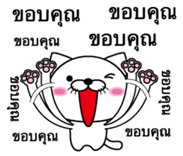 Too noisy cat Thai version sticker #8646682