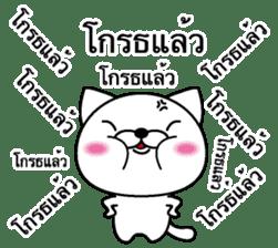 Too noisy cat Thai version sticker #8646683
