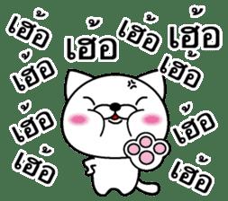Too noisy cat Thai version sticker #8646686